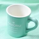 Excellent case present gift original color mug cup one piece of article (BLUE)