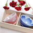 Mr. and Mrs. Arita ware making flower makeup bowl set