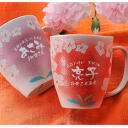 Orchid mugs carry the Arita porcelain happy