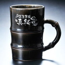 "Arita ware, bamboo""mug New color black blowing car"