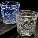 [place Okinawa Ryukyu glass various marble lock glasses]
