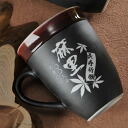 Gifts Gift Arita pottery handles & line mug only