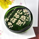 NEW! Ryukyu glass paperweight