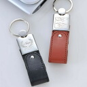 Key ring made by excellent case present USB memory square belt leather
