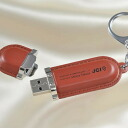 There is no Oval key ring deep water made by excellent case present USB memory leather