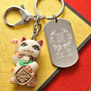 Excellent case present business prosperity ★ beckoning cat key ring