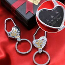 - key hook type heart pair key ring (entering gift / gift set / family celebration / marriage family celebration / wedding ceremony / gift in return / present / Father's Day / Mother's Day / respect for the old / sixtieth birthday celebration / name card