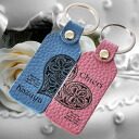 Present handmade leather key ring long type couple pair set (entering gift / gift set / family celebration / marriage family celebration / wedding ceremony / gift in return / present / Father's Day / Mother's Day / respect for the old / sixtieth birthday