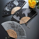 My fan (gift / gift set / 内祝i / marriage 内 祝 I / wedding / return / presents / father's day / mother's day put / aged / Vatican / tags / name /, gifts / wrapping / packaging / name)