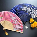 "My folding fan metal tassel ""wild cherry tree"" pair set (entering gift / gift set / family celebration / marriage family celebration / wedding ceremony / gift in return / present / Father's Day / Mother's Day / respect for the old / sixtieth birthday celebration / name card / name case / name / year-end present / furoshiki / packing) belonging to"