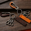 Smoke leather plate hardware metal; a key ring (entering gift / gift set / family celebration / marriage family celebration / wedding ceremony / gift in return / present / Father's Day / Mother's Day / respect for the old / sixtieth birthday celebration / name card / name case / name / year-end present / furoshiki / packing)