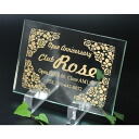Memorial glass card size S (lacquer finish)