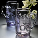 Ripple pair beer mug