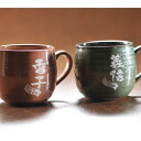 Arita porcelain handle with healing mugs