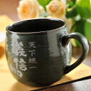 Arita porcelain handle with healing mug Green