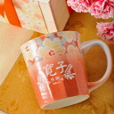 "Gift name put Arita? s China ballbusting.""mug-only"