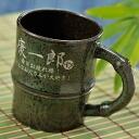 "Arita ware, bamboo""mug-only"
