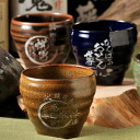 Arita ware making 《 new work - calming down series 》 shochu cup