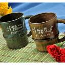 "Arita ware, bamboo""mug - past"