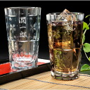 Modern art deco cut glass - whiskey tumbler 2 paste
