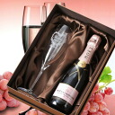 Name gifts put the MOET et Chandon rose 375 ml & champagne glasses