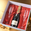 Name gifts put the MOET-et-シャンドンブリュット アンペリアル 750 ml Crystal champagne glasses set of 2