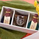 Name put gifts Kokura Castle story ginjo 180 mlx 2 pieces & glass greediness, set of 3