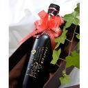 Excellent case プレゼントキアンティヴィッラ D monte half wine