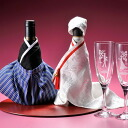 Bride and groom wear with giftbox 2 point & name put the champagne glasses set of 2 (/ gifts / gift set / 内 祝 I / marriage 内 祝 I / wedding / return / gifts / father's day / mother's day / grandparents / 60th birthday celebration / tag / name put