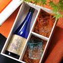 Excellent case present Ryukyu ガラスデコグラス & Ogura Castle story liquor gift set