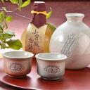 Name gifts put the Kokura Castle story ginjo 180 mlx 1 & Hisao Tani bottle I use side dish set