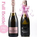 Name gifts put the MOET et Chandon Rosé bottle 750 ml