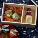 Name put gifts Arita Moon rabbit I use x 2 point & small warehouse Castle story sake set