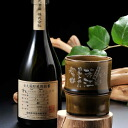 Hakata elementary prostitute old h. 40 long 8 years supplied storage unblended 500 ml wheat shochu luxury Tung into Arita bamboo cup set