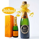 Name gifts put the full bottle Veuve-Clicquot Veuve Clicquot Ponsardin 360 ml