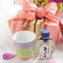 Arita tri-color cherry shochu Cup authentic shochu set (gift / gift sets / 内 祝 I / marriage 内 祝 I / wedding / return / gifts / father's day / mother's day put / aged / 60th birthday celebration / tags / name / gifts / wrapping / packaging / name)