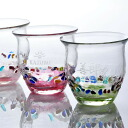 Okinawa Ryukyu glass grain tide tumbler (gift / gift sets / 内 祝 I / marriage 内 祝 I / wedding / return / gifts / father's day / mother's day put / aged / 60th birthday celebration / tags / name /, / name with gifts and wrapping / packaging)