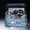 Ryukyu glass tide Sai marble rock glass