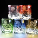 Name put the present bargain Ryukyu glass rock glass 5 color set (gift / gift sets / 内 祝 I / marriage 内 祝 I / wedding / return / gifts / father's day / mother's day put / aged / 60th birthday celebration / tags / name / gifts / wrapping / packaging / nam