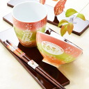 Gifts Gift in 2013, featured name put the aged gift Arita tri-color cherry blossom tea bowls & water drink chopsticks set per person per