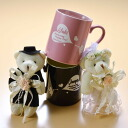 Excellent case present gift two tone mug cup basic pair set wedding raise of wages is with it