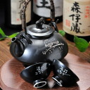 Hasami seen baked hot sake sake 3-piece set