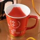 Arita ware mug Cup Red Fuji