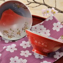 Arita porcelain bowls of Red Fuji