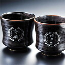 Hasami seen quenching ペアギフト luxury leaf pattern shochu Cup, set of 2 (/ gifts / gift set / 内 祝 I / marriage 内 祝 I / wedding / return / gifts / father's day / mother's day / grandparents / 60th birthday celebration / tag / name put the name into / gifts /