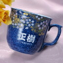 Scatter Arita ware making storm of falling cherry blossoms gold leaf; mug cup one piece of article