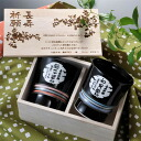 Hasami firing loop line shochu cup pair set wooden box sculpture set (entering gift / gift set / family celebration / marriage family celebration / wedding ceremony / gift in return / present / Father's Day / Mother's Day / respect for the old / sixtieth
