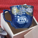 Scatter 《 respect for the old gift price 》 Arita ware making ceramics storm of falling cherry blossoms gold leaf; mug cup one piece of article (entering gift / gift set / family celebration / marriage family celebration / wedding ceremony / gift in retur