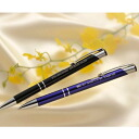 One-touch aluminum metal ball-point pen