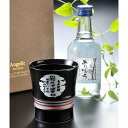 Hasami firing loop line shochu cup & shochu set (entering gift / gift set / family celebration / marriage family celebration / wedding ceremony / gift in return / present / Father's Day / Mother's Day / respect for the old / sixtieth birthday celebra